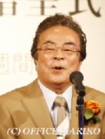 平成24年度文化庁映画賞贈呈式」...